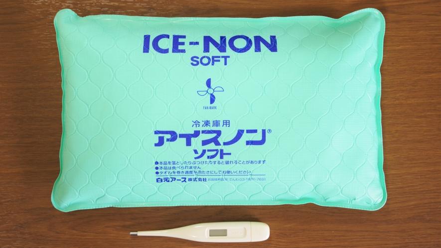 ●貸出備品● 体温計、アイスノン