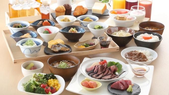 【楽天限定】お誕生日・記念日にもおすすめ♪持ち込みもOK!12時アウト《朝食バイキング付き》