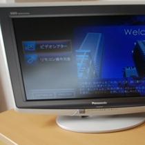 地デジ対応液晶テレビ/VOD