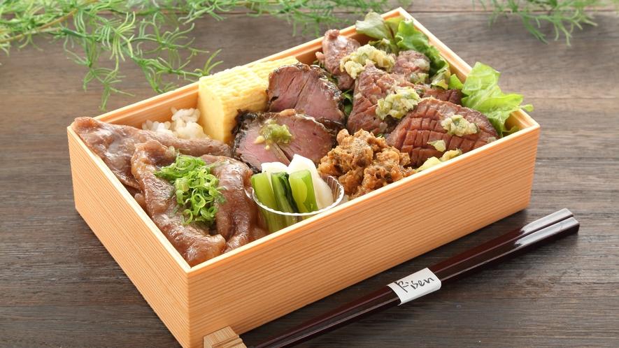 神戸牛 食べ比べ重