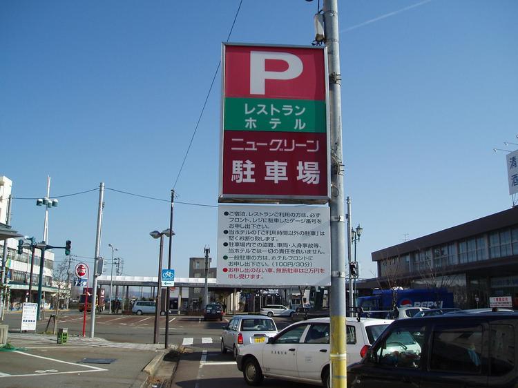 2photo1