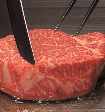 【夕食は豪華ステーキ!】特選黒毛和牛フィレステーキコース夕食と朝食付プラン