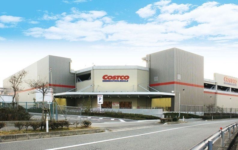 COSTCO 神戸倉庫店 車で15分