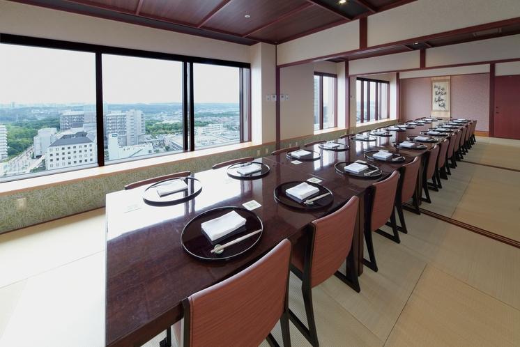 17F日本料理「桃山」座敷個室全体