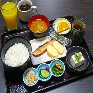 【楽天トラベルセール】<朝食付>
