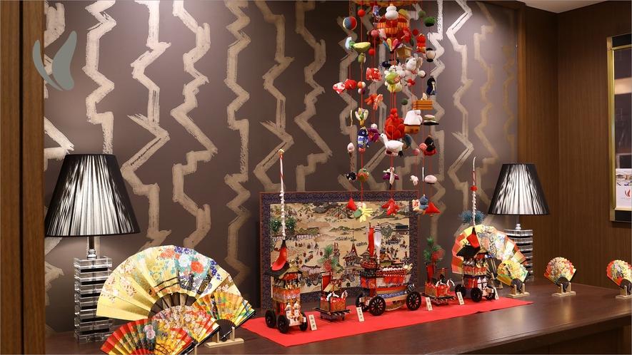ロビー飾り 祇園祭