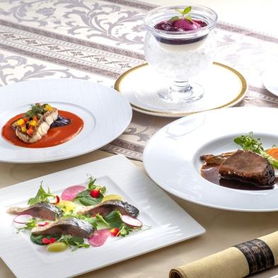 ☆気軽にコース料理を楽しむ☆1泊2食付き【エントリープラン】