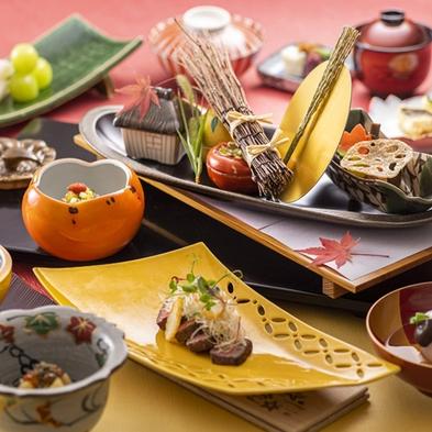 【プレミアムなフルコースを楽しむ】☆お料理アップグレード☆1泊2食付きプラミアムプラン