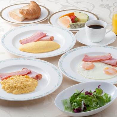 【1泊朝食付プラン】シンプルステイ《和or洋》選べる朝食付き