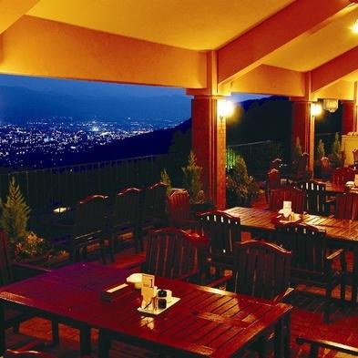〈新日本三大夜景〉ビアテラスディナー&飲み放題付宿泊プラン