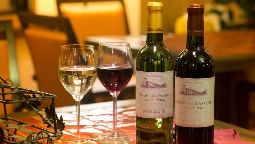 山梨県産ワイン ホテルオリジナルワイン