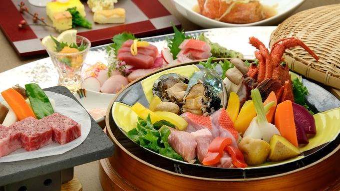 【特選】伊勢海老・鮑・金目鯛・和牛!食の都づくり仕事人の料理長渾身の「ふじのくに」コース