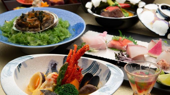 【特選】伊勢海老・鮑・金目鯛・和牛!伊豆の豪華食材を堪能!「黄金〜KOGANE〜」コース