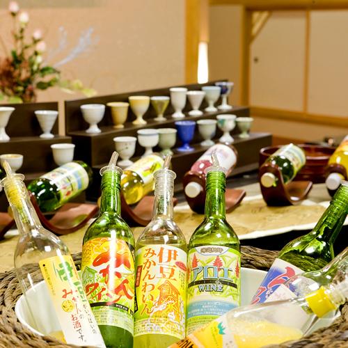 *個室処では選べる食前酒が人気!