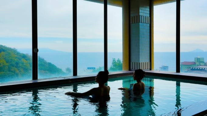 【朝食付きプラン】趣異なる12の湯舟と天空露天風呂が魅力♪「まごわやさしい」和朝食
