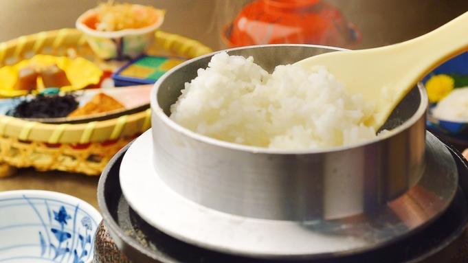 【朝食付きプラン】趣異なる12の湯舟と天空露天風呂が魅力♪御殿場産コシヒカリをお釜で楽しめる和朝食