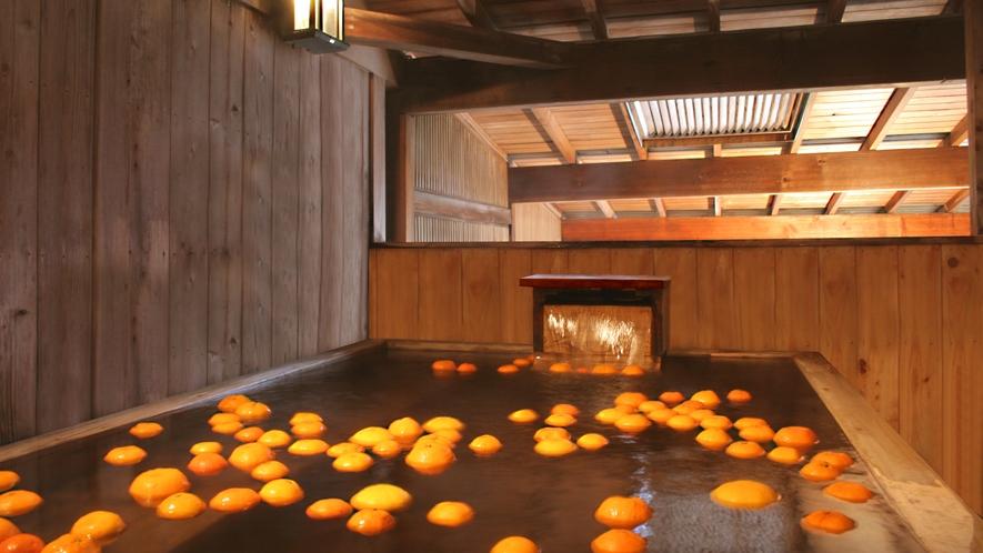 大浴場「空色」-みかん風呂