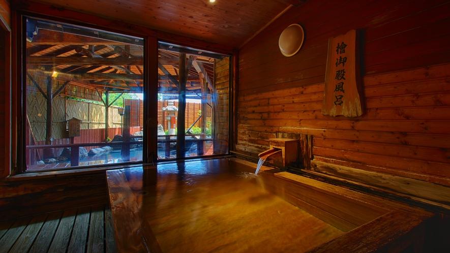 大浴場「海色」-檜御殿