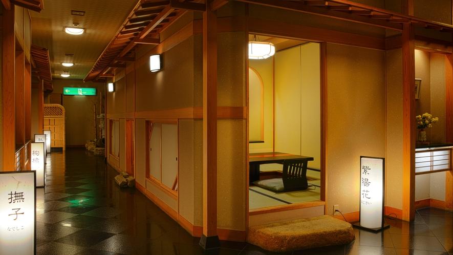 個室料亭 花筏  和のしつらえが趣あふれる個室です。