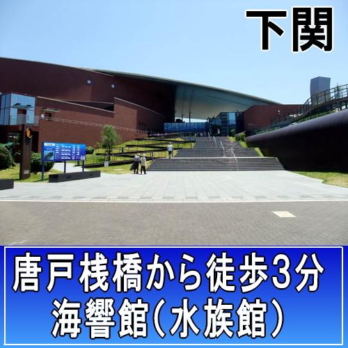営業時間/9:30〜17:30(年中無休・季節により延長営業あり)