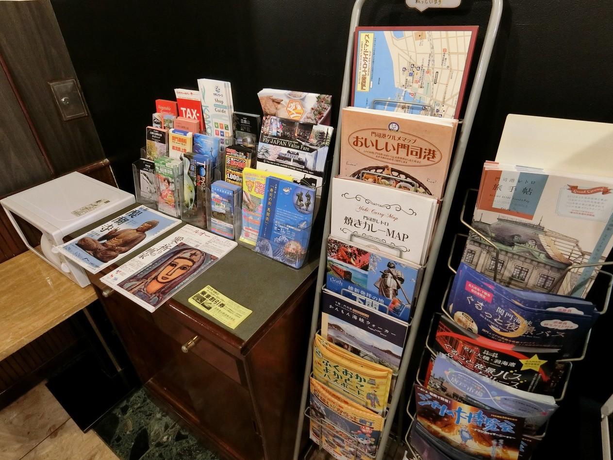 【2階】 観光パンフレットコーナー