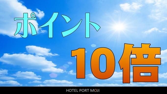 06【楽天】【駐車場利用可】【ポイント10倍】1名1室スタンダード(朝食サービス)