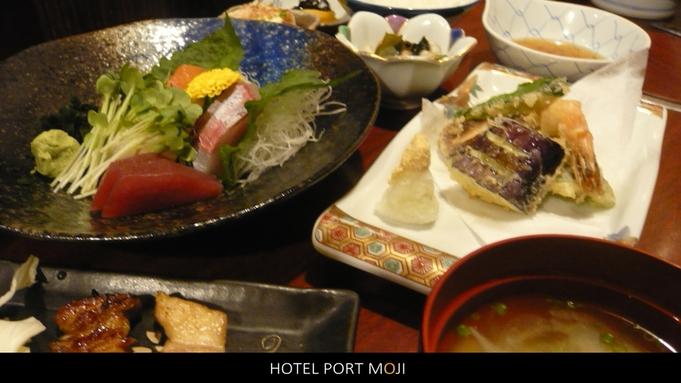 【楽天】【現金特価】1泊2食付プラン
