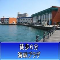 営業時間/10:00〜20:00(飲食〜22:00)・無休