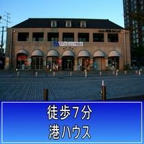 営業時間/観光市場10:00〜18:00 2階海峡ダイニング11:00〜15:00(夜は予約)不定休