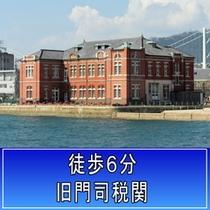 営業時間 /9:00~17:00 休館日/年中無休