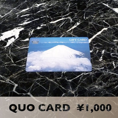 【QUOカード1000円分付】【とにかく駅近!】ビジネス応援プラン☆素泊まり