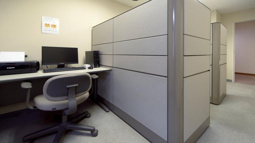 1F ビジネスルーム☆パソコンとプリンターが24時間利用可能♪無料でインターネットOK♪
