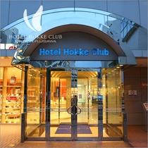 ホテル入口(夜)