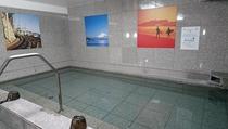 当ホテル自慢の大浴場