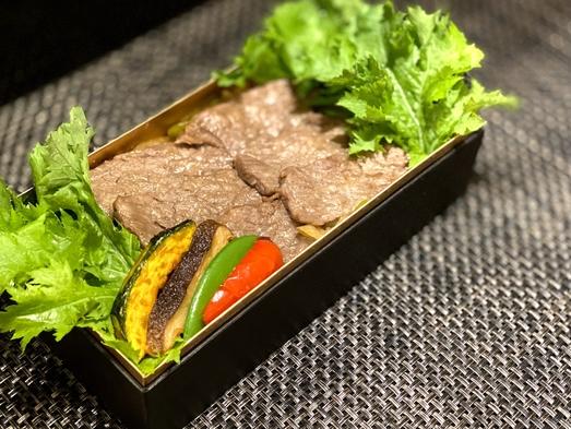 ◆夕朝食ルームサービス◆パールピア特製【松阪牛ステーキ弁当】付♪誰にも会わない・お部屋deお気軽に♪