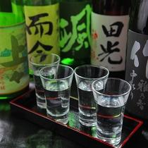 ■日本酒飲み比べ■