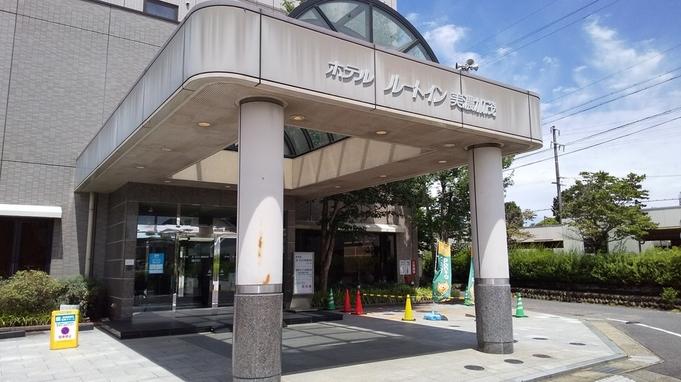 【さき楽】30日前までのご予約がお得♪早割りプラン♪駅前立地 駐車場無料