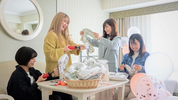 シャンパンゴールドのバルーンデコレーション付き★誕生日はホテルでサプライズパーティー(朝食付)