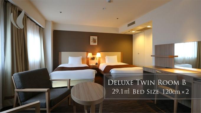 【女子友旅】ホテル女子会☆ベッド2台で最大4名様OK!デラックスルーム24時間ステイ