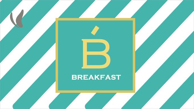 【愛宕上杉通で35年】杜の都の歴史を紡ぐレトロなホテル 【市内ナンバーワンの朝食付き】