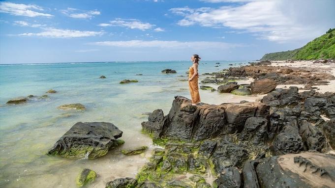 【沖縄Days】温泉付き☆世界遺産の自然豊かな西表島で過ごすのんびり旅【朝食付】