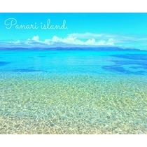 パナリ島(新城島)イメージC