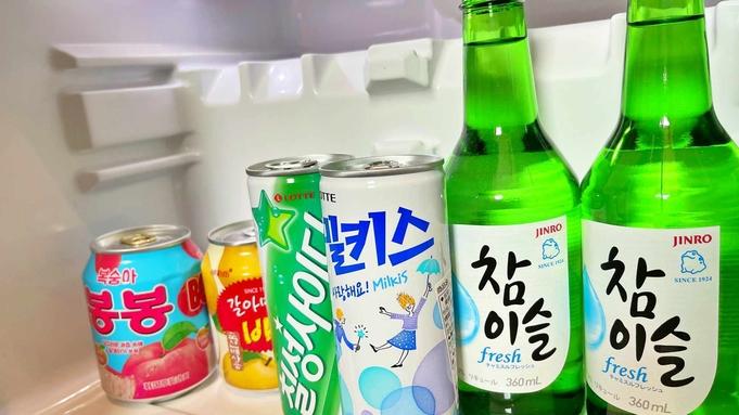 【韓国っぽ女子会】韓国好き必見☆まるで韓国にいるみたい!渡韓ごっこでホカンス満喫プラン♪<食事なし>