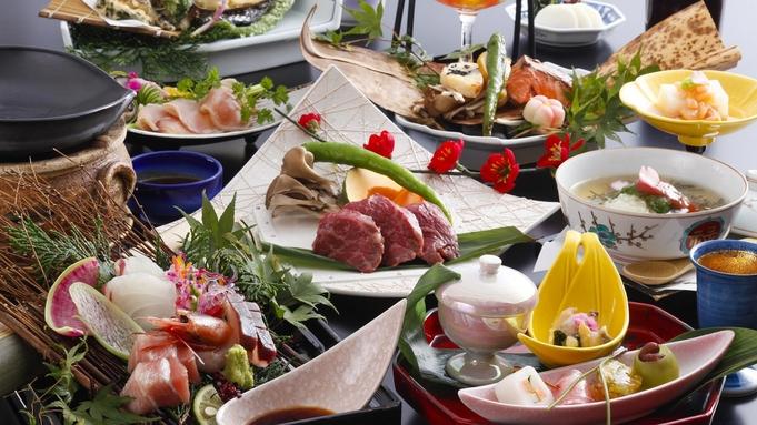 迷ったらコレ☆四季替りスタンダード会席☆陶板焼き鳥取和牛や季節野菜・地産の旬魚など当館一押しプラン