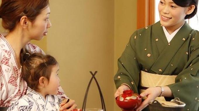 【赤ちゃん温泉デビュー☆添い寝無料】若女将が考案♪パパママ応援★手ぶら旅行《魅力の10大特典付》