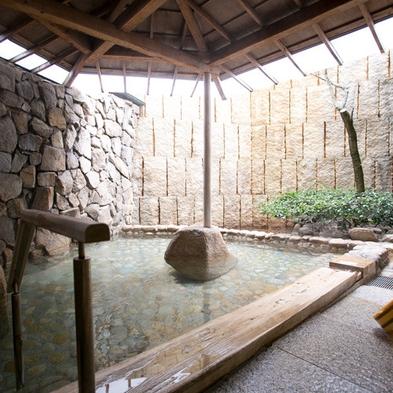 【標準客室・基本プラン】四季折々の風情感じ美肌の湯で心安らぐ休暇を愉しむ♪一泊二食通年プラン
