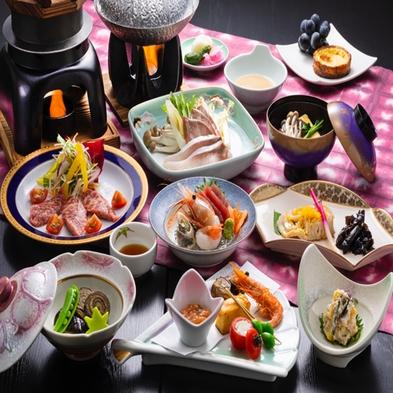 味くらべ秋の和膳(なごみぜん)〜もみじ〜☆秋をさらに食べつくす
