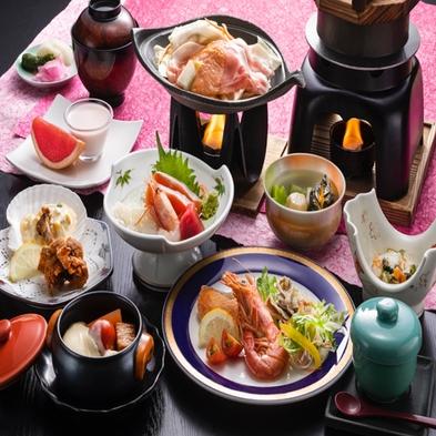 【夏秋旅セール】お得に心もお腹も満点!!和食セットメニュープラン!