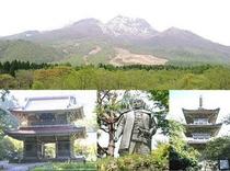 妙高山、林泉寺、春