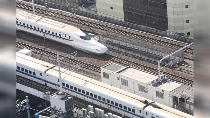 電車好きな子集まれ!【新幹線パノラマ宿泊プラン】うれしい新幹線グッズと人気の朝食付き